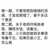 实操指南|2016年10月20日下午福建事业单位面试
