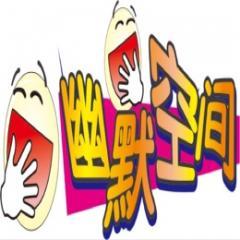 小镜子心语339:幽默篇(4)《得抑郁症的鸟(上集)》
