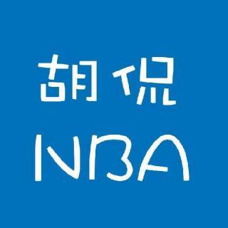 胡侃NBA之2016新赛季展望(2)