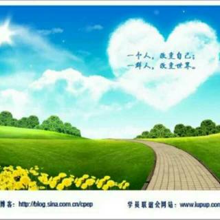 黄阚朗读《像人一样活着》