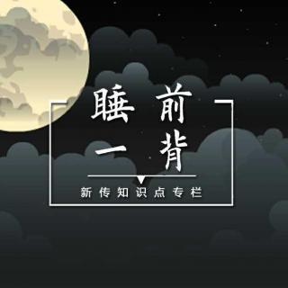 【传播学02:人际传播概念、动机、特点及镜中