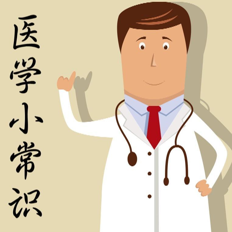 医学小常识-食物中毒怎么办?