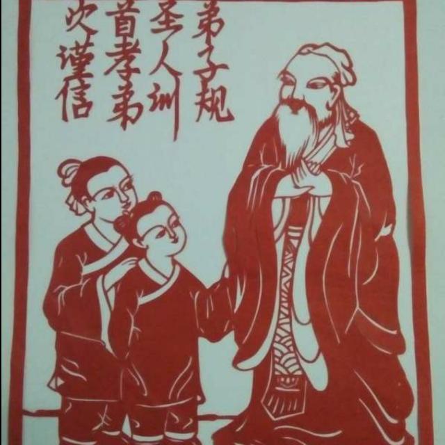 少年中国说(节选)