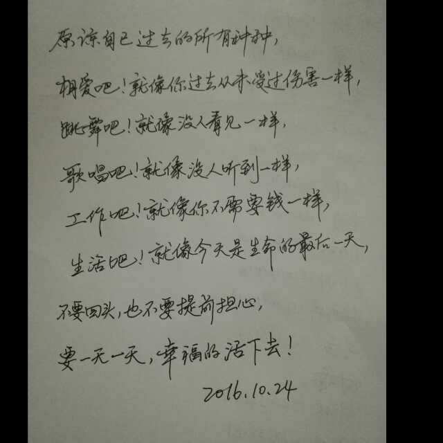 胡柳冠军论坛分享开门红专题(下)