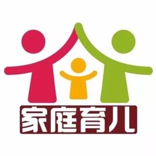 曾国藩的家庭教育思想1