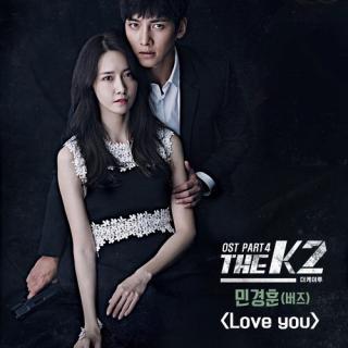 76《THE K2》池昌旭⚔️林允儿保护你的爱