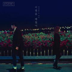 Always in my heart💕——朴秀荣joy