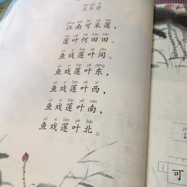 20161105 江南