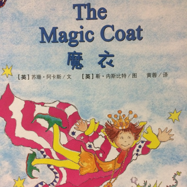 The Magic Coat