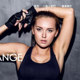【50】我不是健身教练,我是健身课程设计师(上)