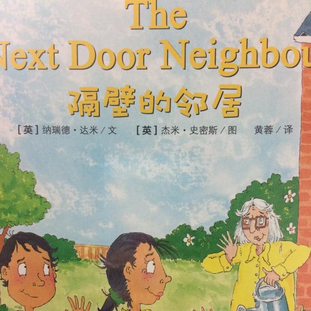 The Next Door Neighbour