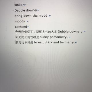 用汉语说英语大家好_东北英语哥用多国口音说英语_可以用英语怎么说翻译