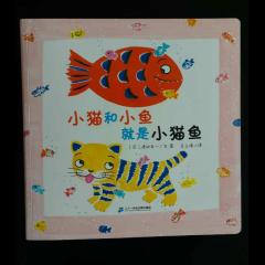 合集 小猫和小鱼就是小猫鱼,小猫鱼的生日,小猫鱼和茫茫白雪