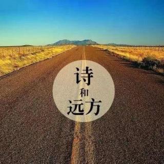 01-许巍的诗和远方