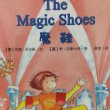 培生儿童英语阅读4