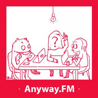 №30: Anyway with U #1