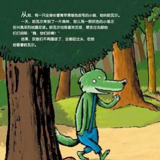 动漫 动物 卡通 恐龙 漫画 头像 320_320