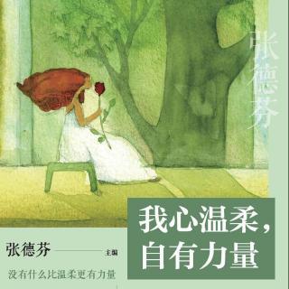 v名字读书《我心自由,温柔名字》04奔跑:为人的明了蜗牛领读类发蝙蝠什么力量图片