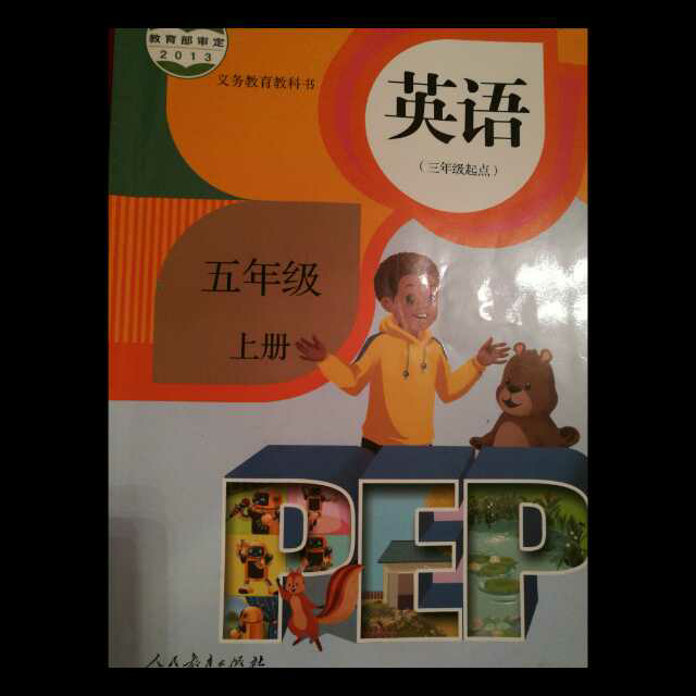 pep五上unit六In a nature park