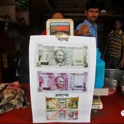 【News Comment】印度废钞令