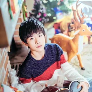 易烊千玺-『圣诞视频』音频cut