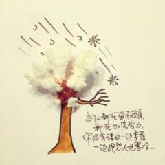 成熟不是变老,是泪在打转还能微笑(放手遇见幸福)