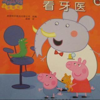 小猪佩奇qq表情分享展示