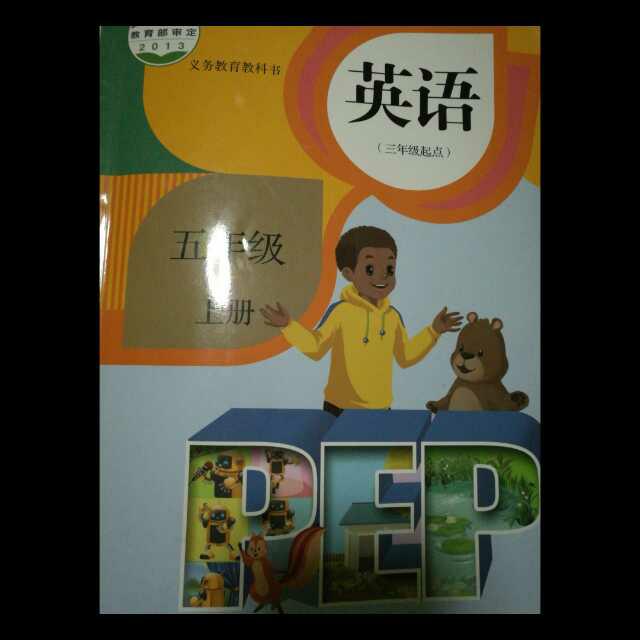 PEP五年级上unit1what's  he like?