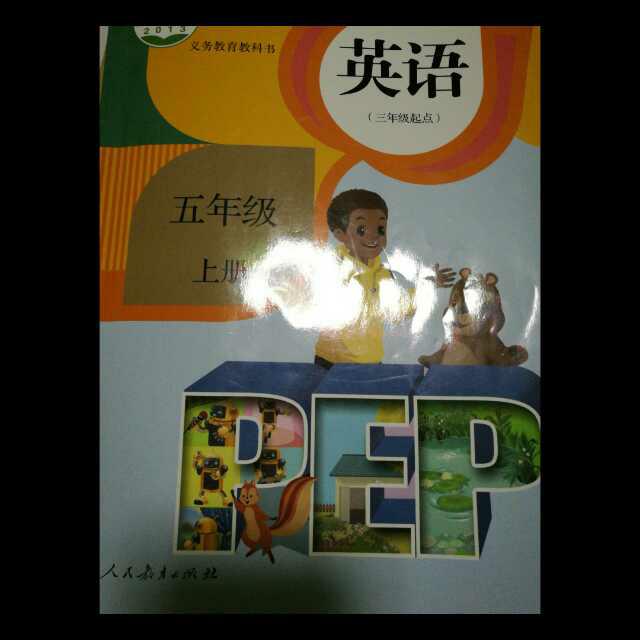 PEP五上unit2 My week