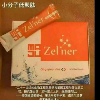 上海90后分享美极客健康财富商机
