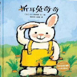 2017微信吉祥 兔头像