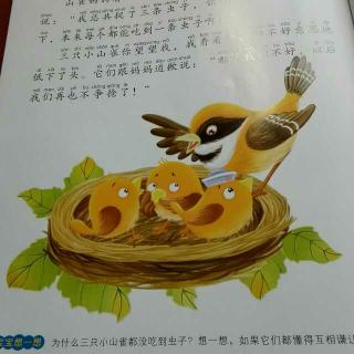 【给不谦让懂得的孩子-小山雀争食】在线收听蓝腮鱼人炉石图片