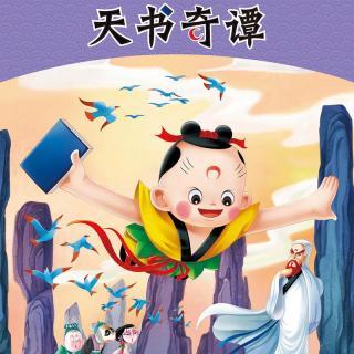《中国经典动画美绘本 大师手绘版》是一套图画故事书,内含9册图书
