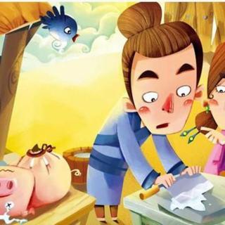 《小脚丫妈妈讲故事》046.曾子杀猪