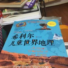 希利尔儿童世界地理第三章