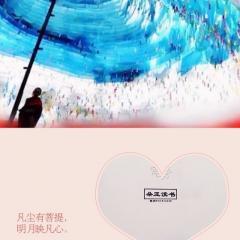仓央嘉措-诗歌赏析07