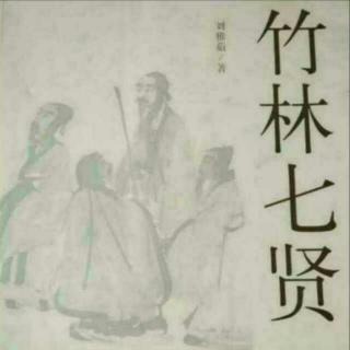 [刘雅茹]:第七篇 聚散无情 心曲不终 4.5】在线收