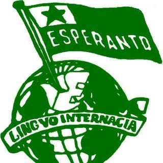 你了解世界语吗?