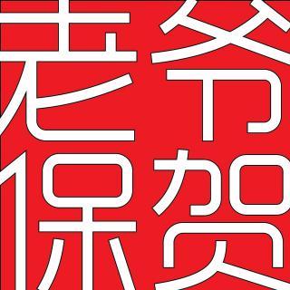 杨婷艺术签名设计