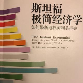 经济学原理GDP_经济学原理