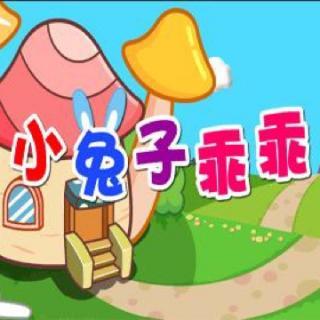 【小兔子乖乖-歌曲】在线收听_大脸猫讲故事_荔枝fm