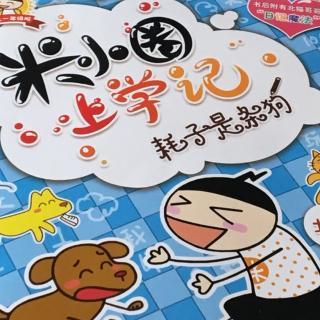 【第二集吹狗】在线收听_杨洋_荔枝FM情托包拜表的图片