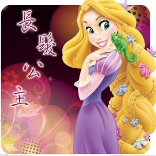【点播故事】长发公主之乐佩的风筝图片