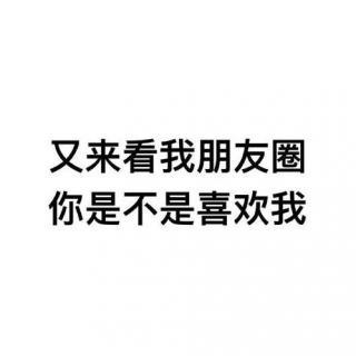 qq封面图片带字伤感-在线收听 安妮Annie 荔枝FM
