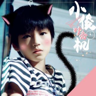 【小俊时光机】特别节目之歌曲补档【给未来的自己】