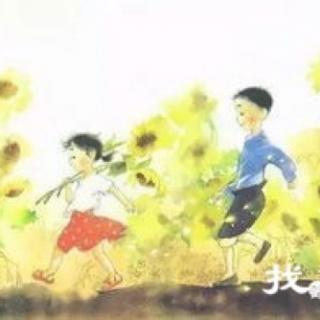 【曹文轩作品-青铜葵花4】在线收听_优雅童心_荔枝FM