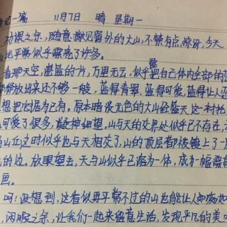 【初中单词一】在线收听_可爱的一切平凡_荔表日记英语初中深圳图片