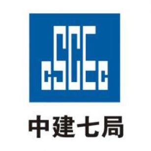 中建 旗帜 logo