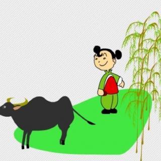人赶牛矢量图标志