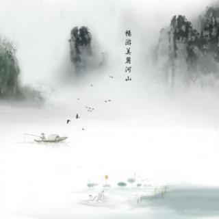 【弱水三千,我只取一瓢饮】在线收听_爱尤_荔
